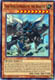 True King Lithosagym, the Disaster - MP17-EN186 - Super Rare